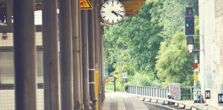 жп линия гара в Япония