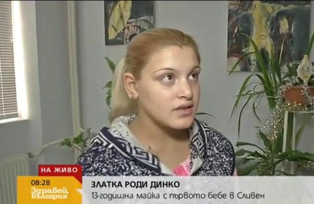 Затвор грози таткото шестокласник! Вижте новите шокиращи данни, разкрити от болницата в Сливен
