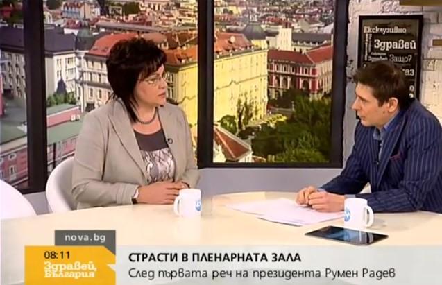"""Корнелия Нинова отказа да улови """"червената ябълка"""" на Виктор Николаев (ВИДЕО)"""