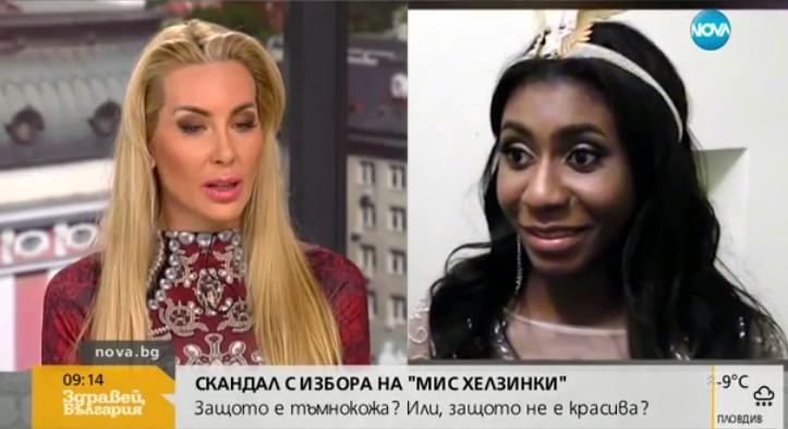 Антония Петрова хвърли бомба: Мис Хелзинки има излъчване на питекантроп! Еволюцията я е подминала (ВИДЕО)