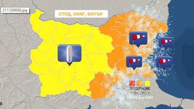 Снежният ад се завръща! Отново код оранжево, предупреждават и за ураганен вятър. Най-тежко е в Източна България