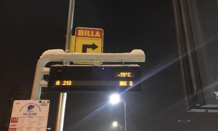 Студът стана страшен! -20 градуса в София, -23 в Кнежа, предупреждават за опасност от епидемия (СНИМКИ и КАРТА)