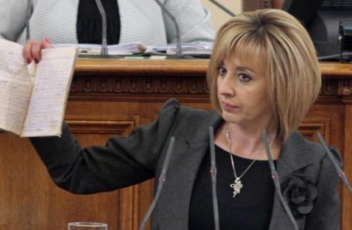 Голяма победа на българските граждани: Мая Манолова обяви край на рекета