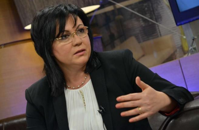 Корнелия Нинова попиля Бойко Борисов: Нека да излезе и да попита хората дали са усетили промяна