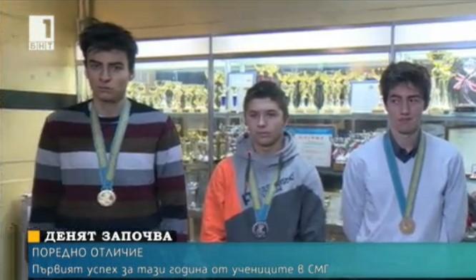 Жаутиковска олимпиада