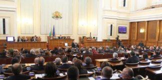 служебно правителство Какво са си купиха депутатите ГЕРБ промяна няма кворум извънредно заседание Закона за МВР вето удължаването на извънредното положение