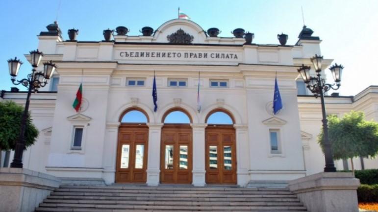 Видовден. Ще има ли възмездие за прегрешилите политици в България? (ЧИТАТЕЛСКО ПИСМО)