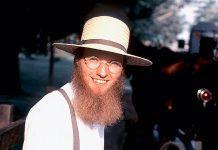 Амишите