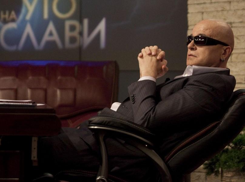 Слави Трифонов Тодор Башиянов партия