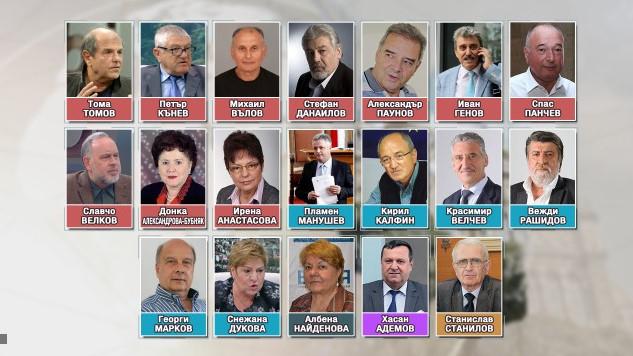Пълен потрес! 19 депутати пенсионери ще прибират над 7500 лева на месец. Ето кои са (СНИМКИ)