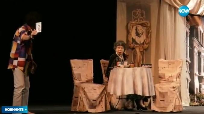 """Пълен обрат! Стоянка Мутафова изгоря за """"Гинес"""". Разпищолена бразилка й отнема короната (ВИДЕО)"""