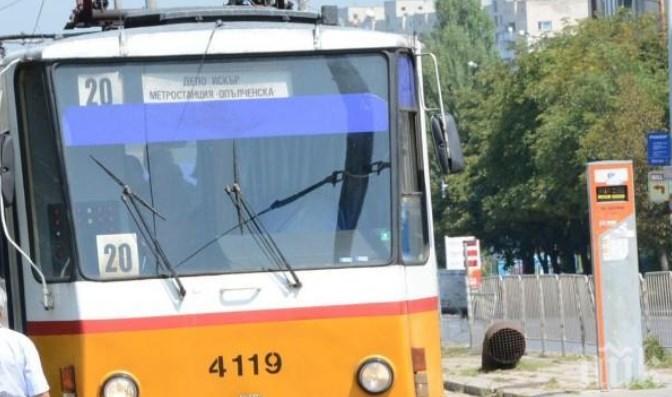 Сами сме си виновни. Ром без билет в трамвай: Аз съм турчин, нали сте учили история и знаете какво сме правили? (ВИДЕО)