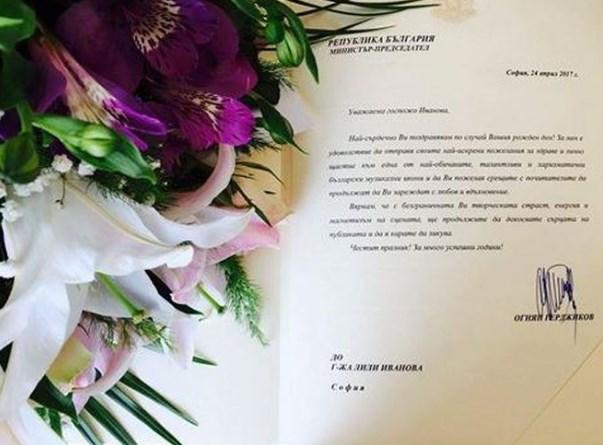 Власттта на опашка пред примата Лили Иванова (СНИМКИ)