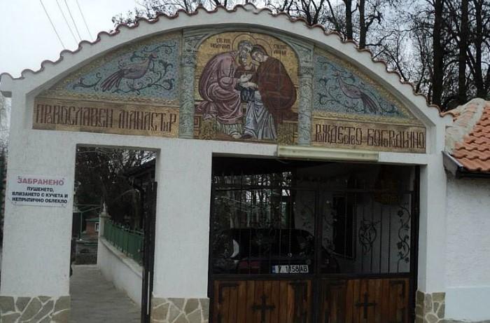 Кабиленският манастир