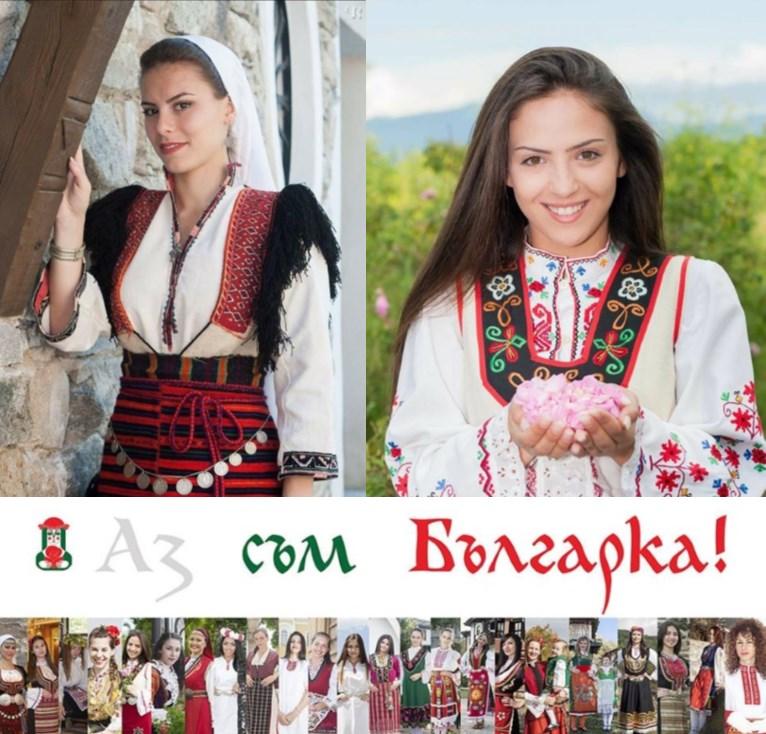 Невероятната красота, представена в образа на българката… Ще се почувствате горди, когато видите това (СНИМКИ + ВИДЕО)