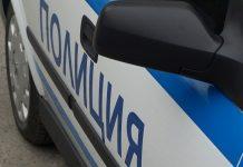 полицай метла убийство бургас село Задруга полицаи наркотици