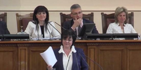 """Нов грозен скандал в парламента. Обиждаха се на """"готвач"""" и """"водопроводчик"""", а Корнелия Нинова… (ВИДЕО)"""