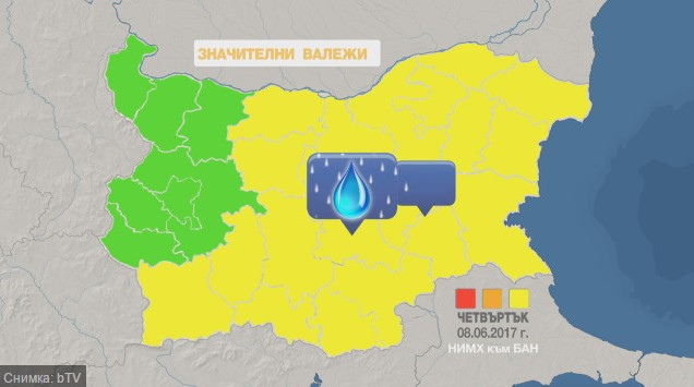 Водният ад продължава и днес. Жълт код в 21 области, крийте колите и не забравяйте чадърите (КАРТА)