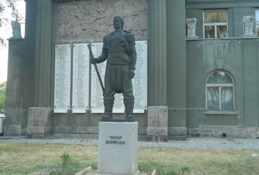 Самоковският патриот-родолюбец Георги Николчов увековечи образа на Чакър войвода