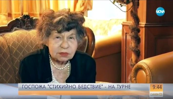 Стоянка Мутафова има златно сърце! Няма да повярвате как отговори на идиотите, които я погребаха (ВИДЕО)