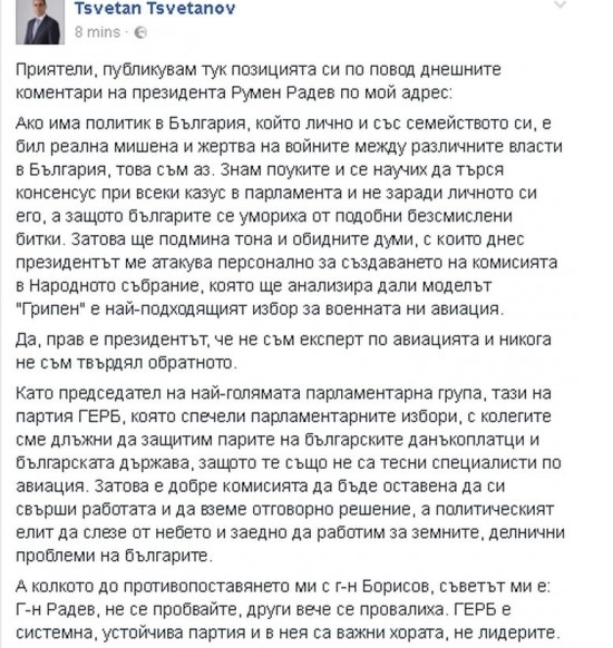 Цветанов изригна към президента след атаката му за апартаментите: Г-н Радев, не се пробвайте!