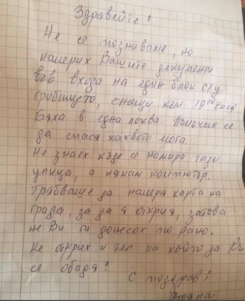 Цяла България споделя това, което се случи във Варна! На вратата се звъни, а от другата страна е... (СНИМКА)