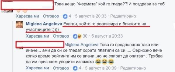 """Миглена Ангелова доволна, че измести Ники Кънчев - злорадства срещу """"Фермата"""": Гледат я само Иван, Андрей и роднините"""