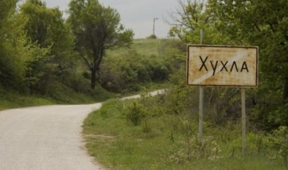 Мистериите на Хухла: Подземният град в Родопите! Ето какви тайни крие!