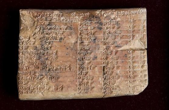 глинена плоча вавилон
