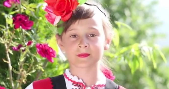 Кристияна Данаилова