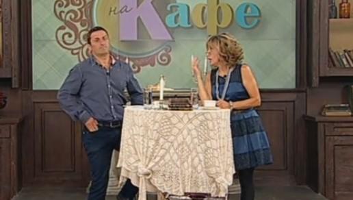 """Рокада в Нова тв: Гала и Стефан ги няма в """"На кафе"""", нова звездна двойка води предаването! (СНИМКИ)"""