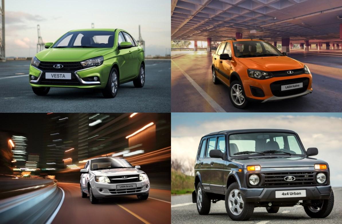 Лада обра точките на Автомобилния салон София 2017 г., всички останаха очаровани от тези четири модела (СНИМКИ И ЦЕНИ)