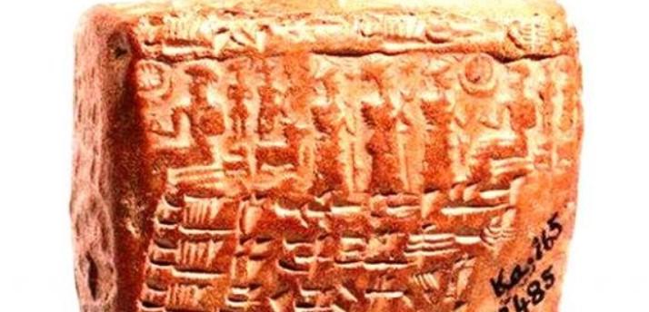 Археолозите откриха най-стария брачен договор: След раждането на син, мъжът се задължава да освободи майката