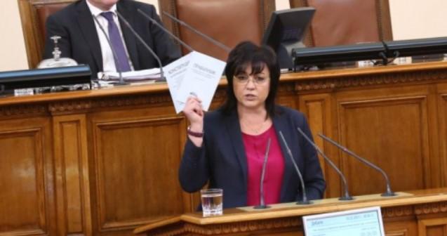 В парламента е горещо: Ясен е новият здравен министър, но ГЕРБ и БСП си спретнаха чутовен скандал