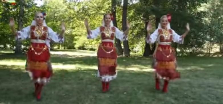Българският фолклор е необятен! А вие знаете ли тази песен? (ВИДЕО)