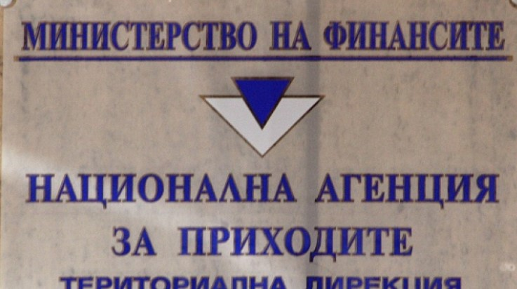 НАП припомни задължително изискване към много българи: Ако не бъде изпълнено, следва солидна глоба