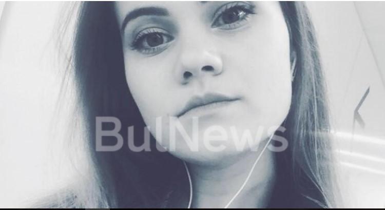 Трагедията е неописуема: 24-годишна врачанка, едничка радост на майка си, почина внезапно в Лондон