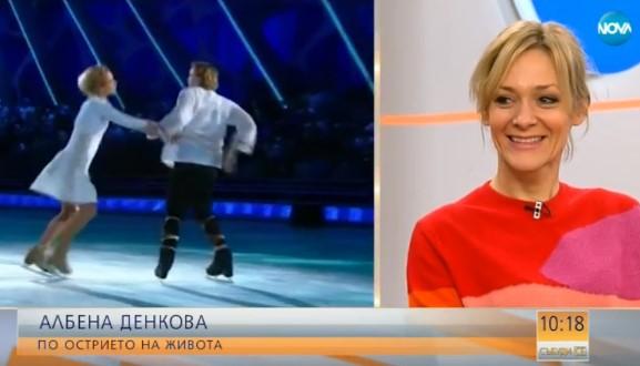 Албена Денкова с трогателна изповед в ефир: Разкри коя е личната им болка с Максим Стависки