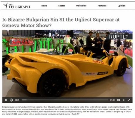 В Англия се превиват от смях: Тази българска Sin S1 ли е най-грозната суперкола на салона в Женева (ВИДЕО)