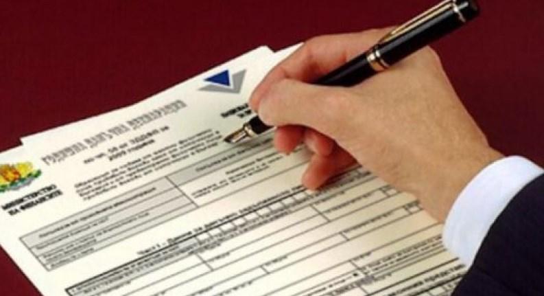 Не се майте – подайте: Днес изтича крайният срок за данъчните декларации, ето какво е задължително да знаете
