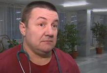 Д-р Атанас Пелтеков
