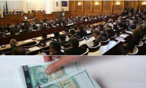 Наглостта им е безкрайна: Депутатите въстанаха срещу идеята заплатата им да се обвърже с работата им