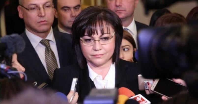 Драгомир Драганов посече Корнелия Нинова: Другарката яхна метлата. В какво са по-добри от опозицията – в лъгането или в краденето
