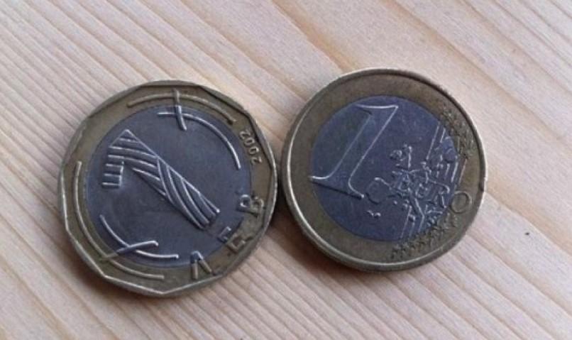 Глас народен: Левът е стабилен, не ви щем еврото*