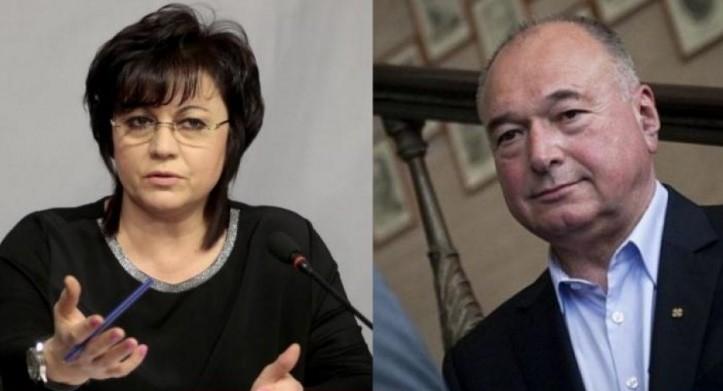 Земетресение в БСП: Корнелия Нинова във война със Спас Панчев за наследените от земеделеца африкански долари