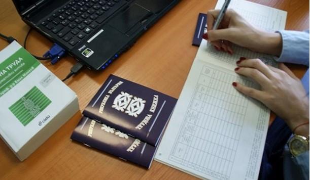 Важно за всички: Как става превръщането на трудов стаж при пенсиониране (ТАБЛИЦИ)