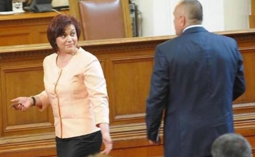 Скандал в НС. Бойко Борисов изригна срещу БСП и Румен Радев: Като дойде Путин, ще ви обясни всичко на руски език