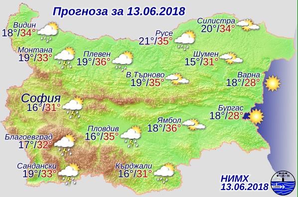 Внимание: НИМХ към БАН разпространи ранно предупреждение за обилни и интензивни валежи в половин България (КАРТА)