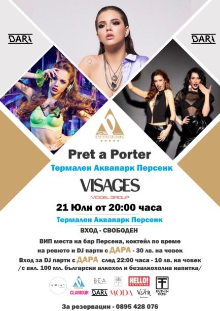 """Термален Аквапарк Персенк и VISAGES MODEL GROUP Ви канят на """"Pret-a Porter"""" на 21.07.18"""