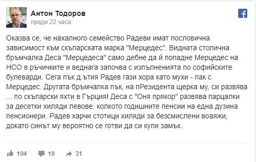 """Нормално ли е това? За пръв път в България: Политологът Антон Тодоров призова някой да """"ошамари"""" семейство Радеви"""